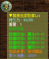 LV1.png